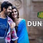 duniya song lyrics hindi