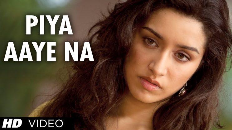 Piya Aaye Na