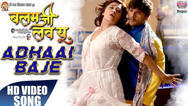 Adhaai Baje Song Lyrics