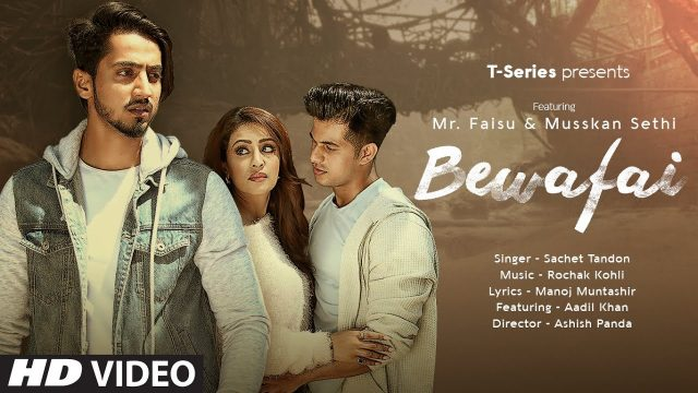 Bewafai Song Lyrics