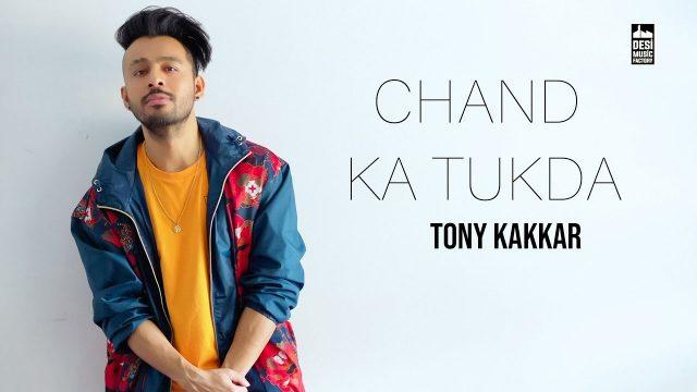 Chand Ka Tukda