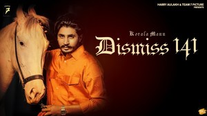 DISMISS 141 Song Lyrics Hindi