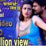 Dhoka Detin Hai Song Lyrics in Hindi