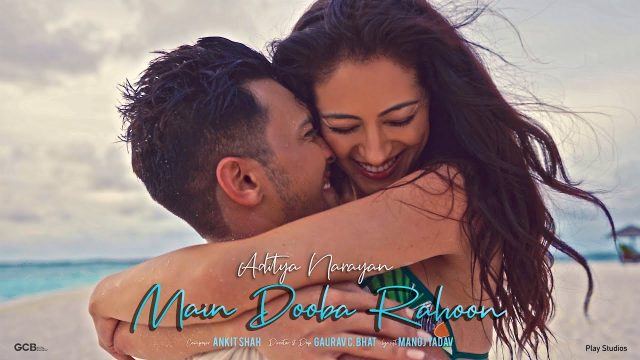 Main DDooba Rahoon Song Lyrics
