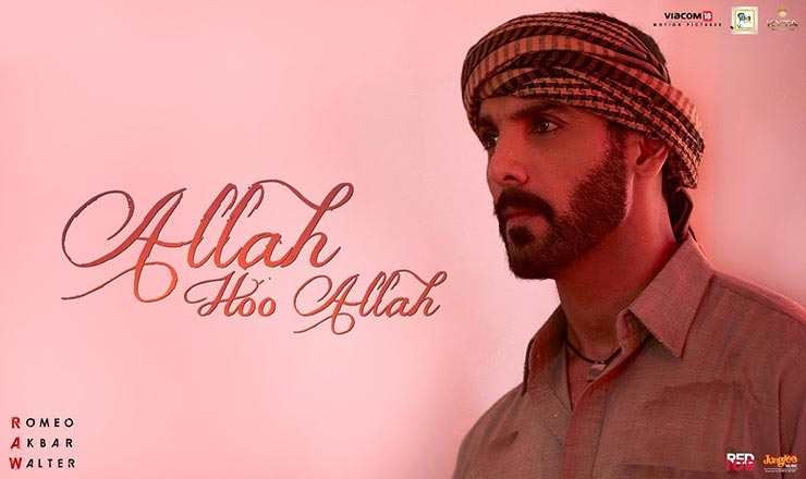 Allah Hoo Allah