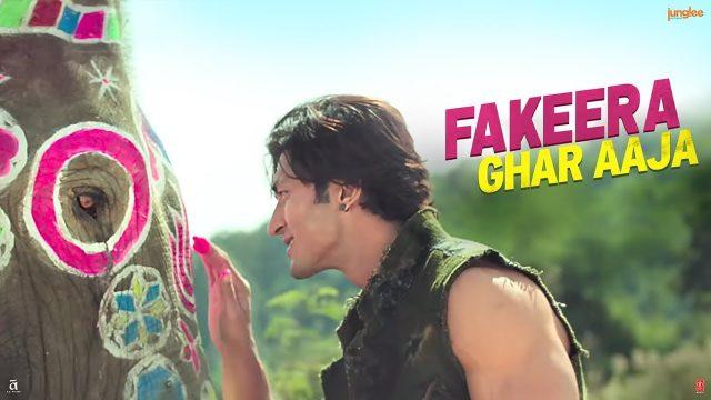 Fakeera Ghar Aaja