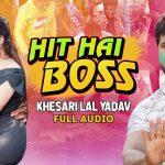 Hit Hai Boss
