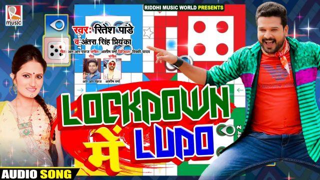 Locksdown me LUDO