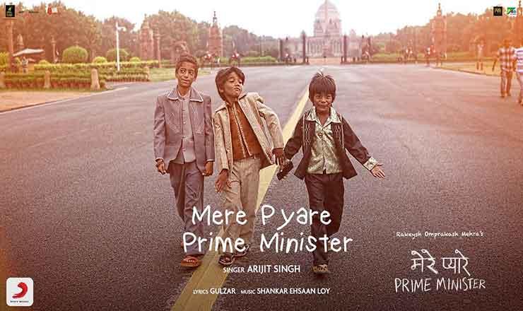 Mere-Pyare-Prime-Minister-Lyrics