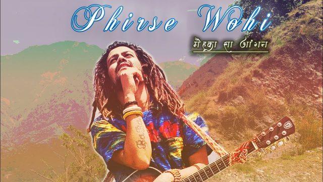 Phirse wohi