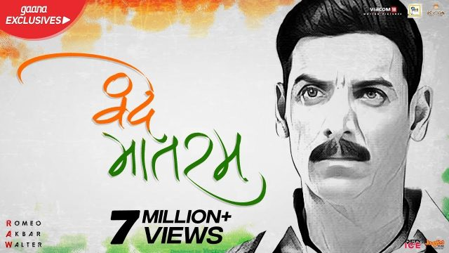 Vande Mataram Lyrics