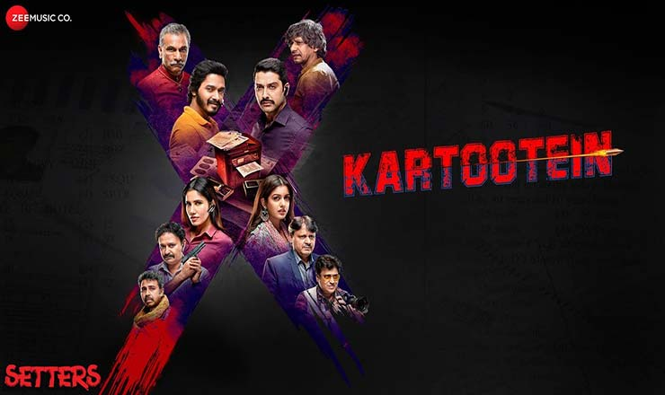 kartootein-lyrics-hindi