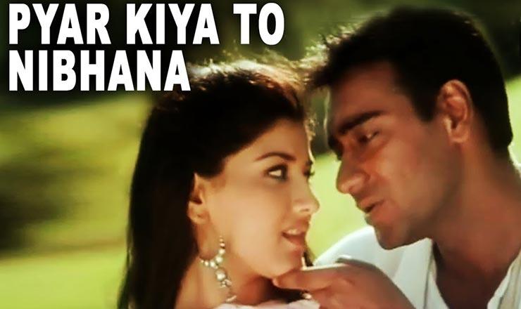 pyar kiya to nibhana