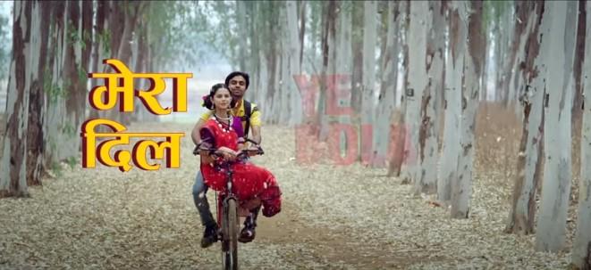चार Do Ka Chaar Song Lyrics Hindi Sonu Nigam