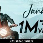 Janam lyrics hindi