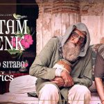 Jootam Phenk Song Lyrics Gulabo Sitabo