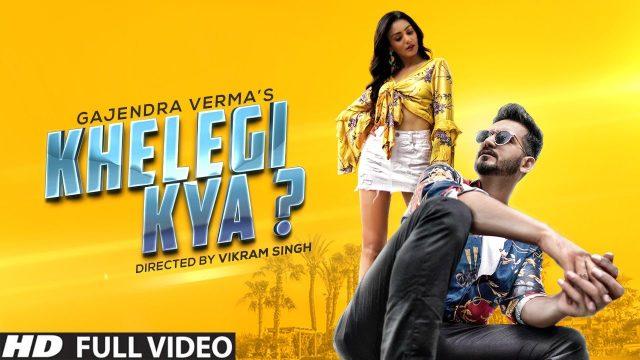 Khelegi Kya Lyrics