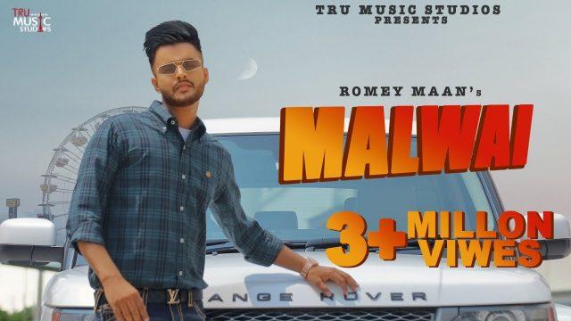 Malwai Lyrics