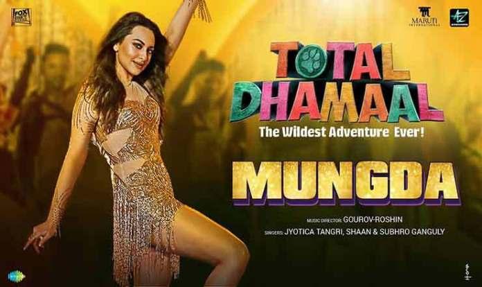 Mungda-Lyrics