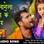 Oth Lagela Sugga Ke Thor Lyrics