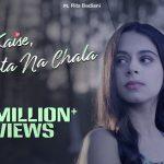 Tujhe Kaise Pata Na Chala lyrics