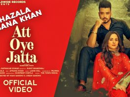 att oye jatta lyrics hindi