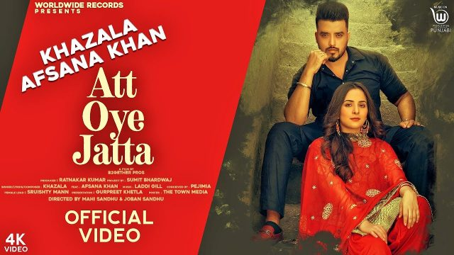att oye jatta lyrics hindi