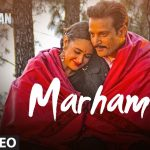 Marham Song Lyrics