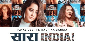 saara india lyrics