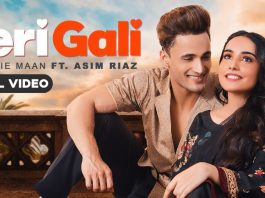 teri gali lyrics