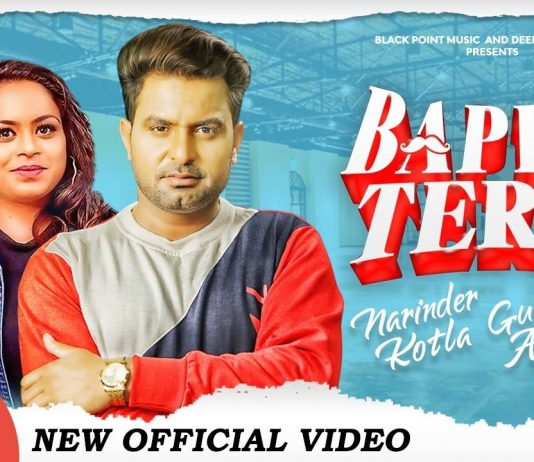 Baapu Tera Song Lyrics in Hindi