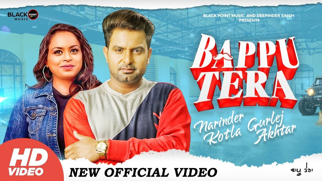 Baapu Tera Song Lyrics in Hindi