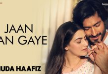 jaan ban gaye lyrics in hindi