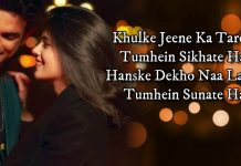 Khulke Jeene Ka Song Lyrics in Hindi