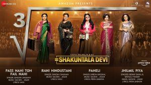 Paheli Song Lyrics in Hindi