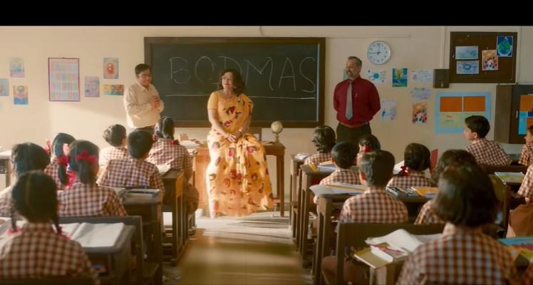 Pass Nahi Toh Fail Nahi Song Lyrics in Hindi