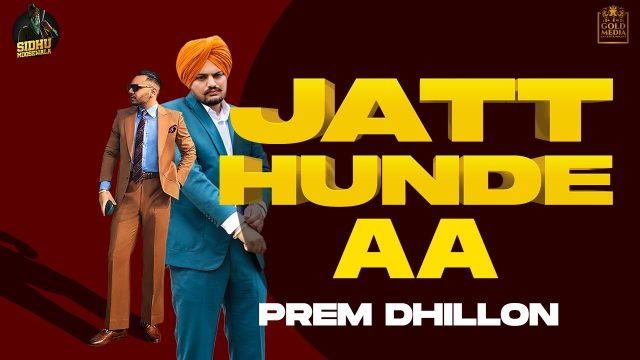 Jatt Hunde Aa Lyrics in Hindi