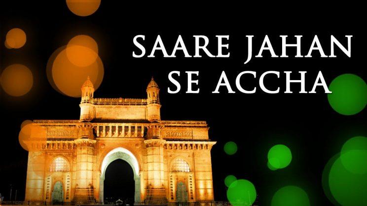 Sare-Jahan-Se-Achha-Hindustan-Humara-Lyrics