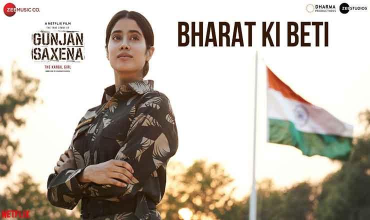 Bharat Ki Beti Song Lyrics
