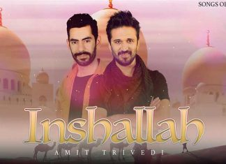 Inshallah lyrics
