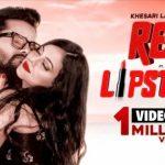 Red Lipstick Song Lyrics Hindi
