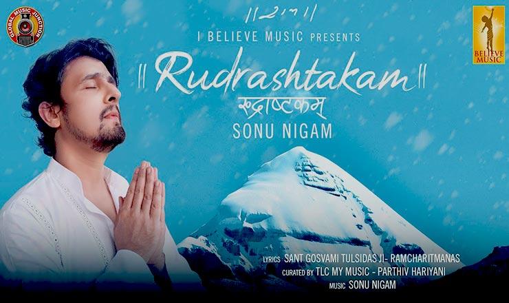 Rudrashtakam-lyrics