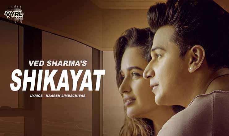Shikayat lyrics in Hindi