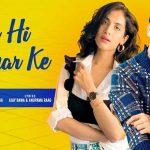 tere-hi-ghar-ke-lyrics in Hindi