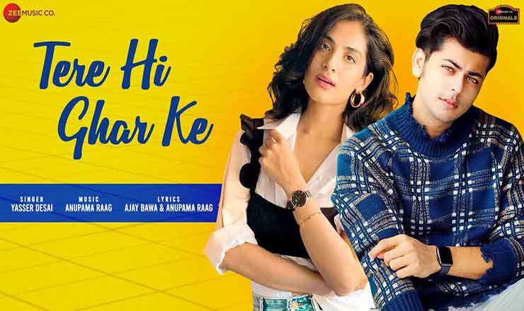 tere-hi-ghar-ke-lyrics in Hindi