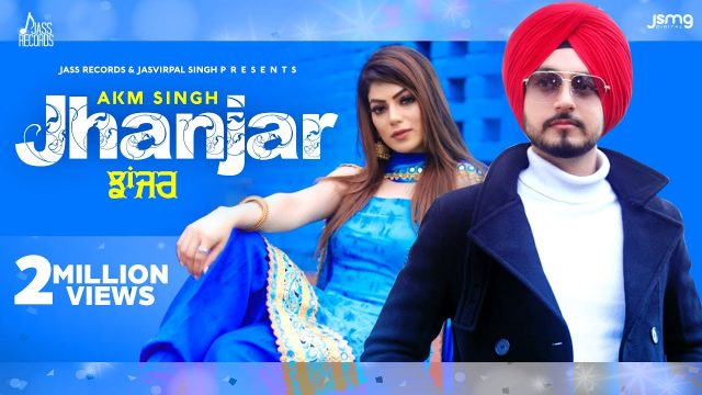 jhanjar-lyrics