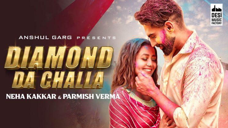 diamond-da-challa-lyrics