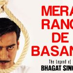mera-rang-de-basanti-chola-lyrics