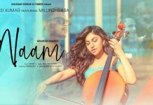 naam-lyrics