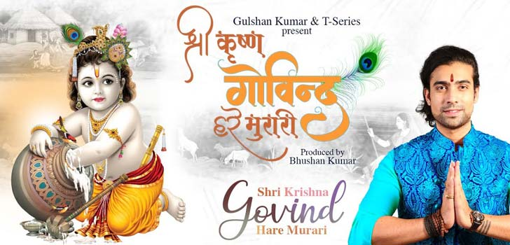 shri-krishna-govind-hare-murari-jubin-nautiyal